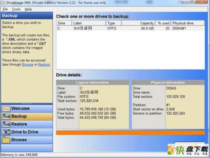 Symantec Ghos Ghostexp克隆工具