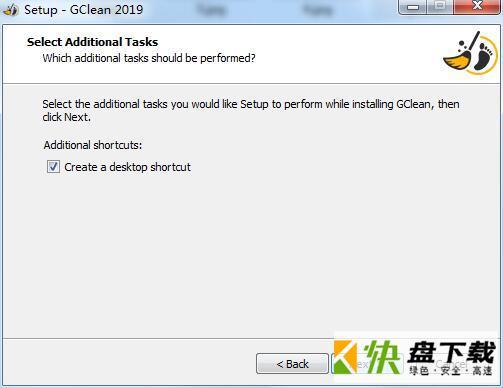 Abelssoft GClean恶意软件清理工具