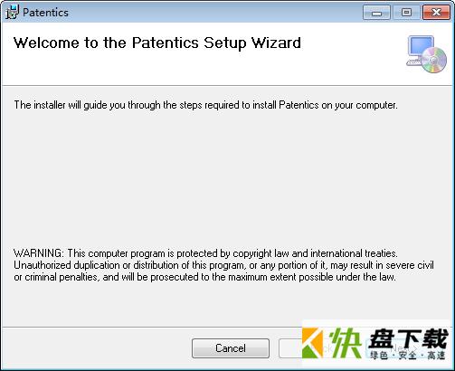鲸骨专利查询软件 v3.41最新版