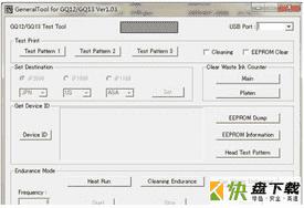 GeneralTool1880清零软件