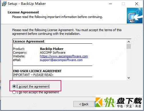 BackUp Maker Professional备份还原工具 v7.5最新版