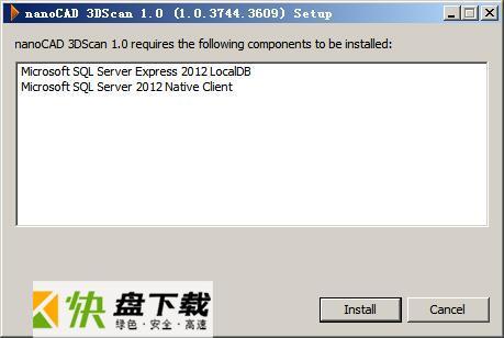nanoCAD 3DScan数据处理软件 v1.7最新版