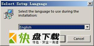 Soft Organizer Pro高级卸载软件 v8.10绿色版