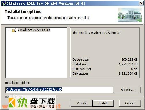 CADdirect下载