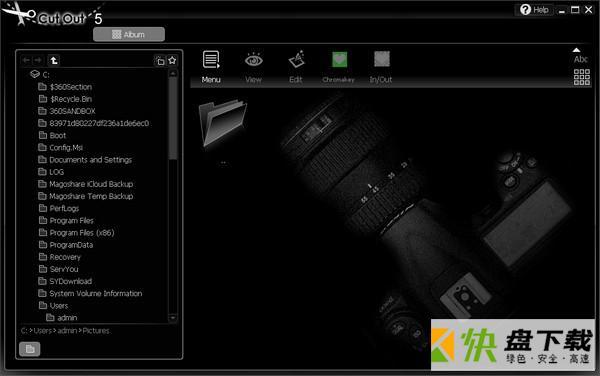 Cutout Standard图片处理工具