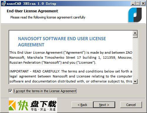 nanoCAD 3DScan