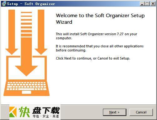 Soft Organizer Pro卸载工具