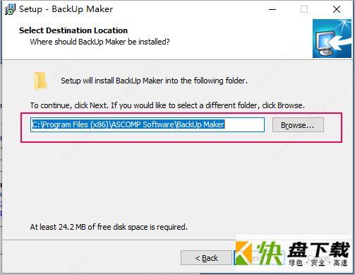 BackUp Maker Professional下载
