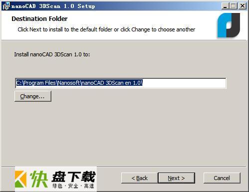 nanoCAD 3DScan下载