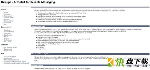 JGroups群组通信软件