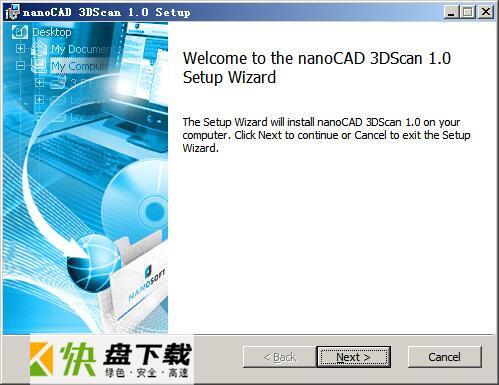 CAD3D扫描