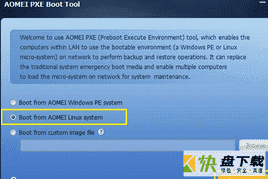 AOMEI PXE Boot Free网络工具v1.0 中文版