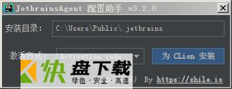 JetBrains CLion下载