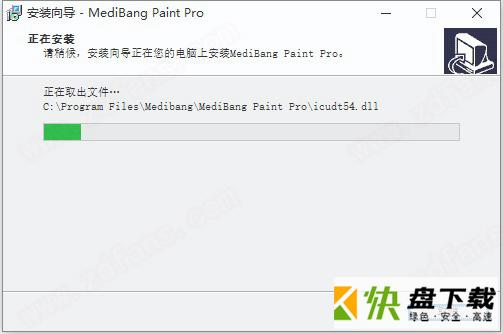 MediBang Paint Pro 26