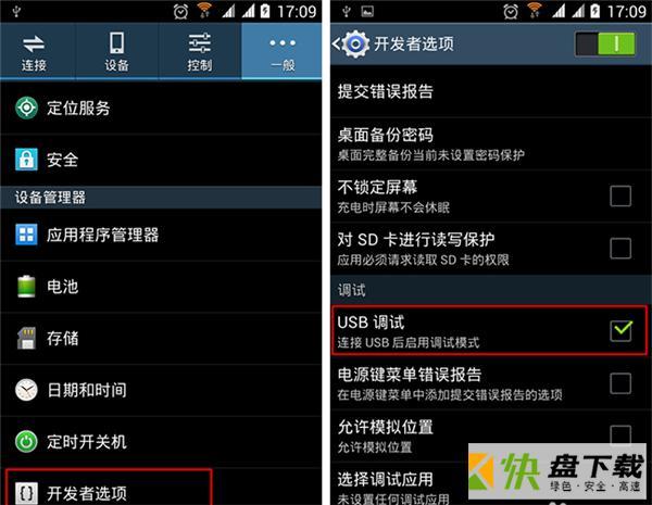 WiFi破解软件 v1.0最新版