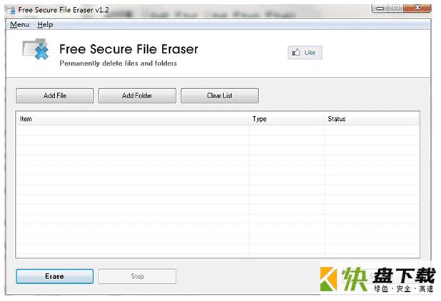 Free Secure File Eraser文件安全删除工具