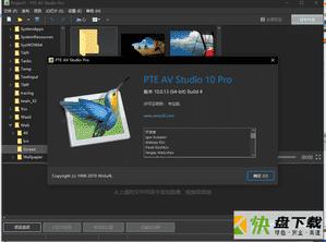 WnSoft PTE AV Studio Pro