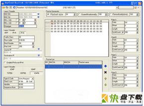AnySend网络监测软件