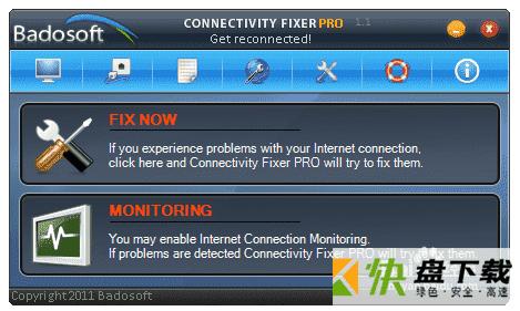 Connectivity Fixer网络修复工具 v2.5最新版