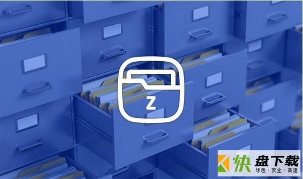Z-File开源网盘