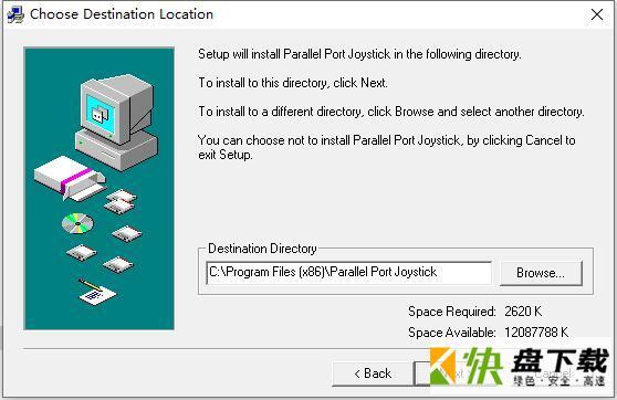 Psxpad下载