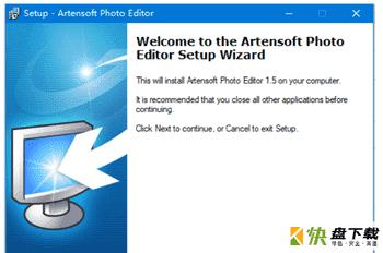 Artensoft Photo Editor照片编辑器 v1.5绿色版