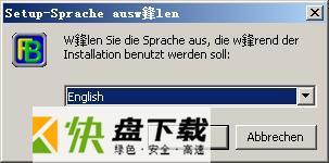 FotoBeschriften照片处理软件 v6.71最新版