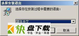Zkaccess门禁系统 v3.51破解版