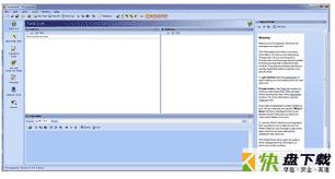 Priorganizer工作计划管理软件