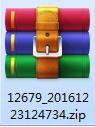 三茗驱动下载软件 v4.0免费版