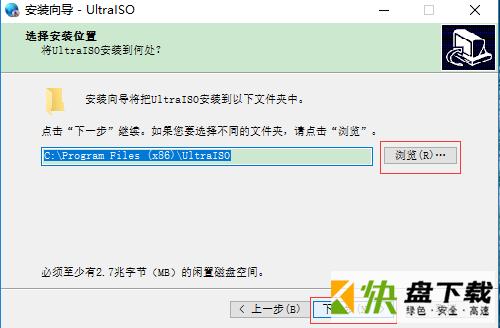 UltraISO PE手机软件