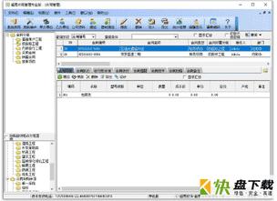 超易合同管理软件