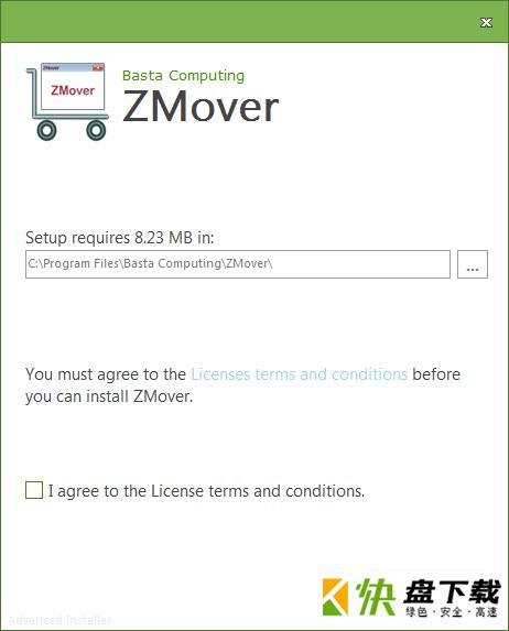 ZMover窗口工具 v8.11免费版