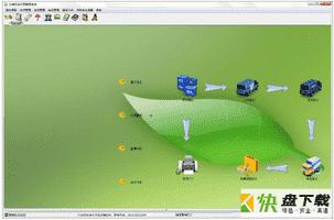 兴华边境货运代理管理系统
