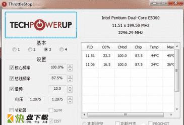 ThrottleStop CPU调频软件 v6.0中文版