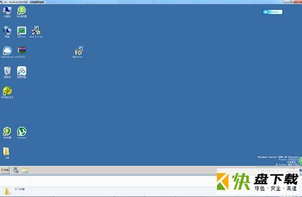 Next Terminal远程桌面 v0.24下载
