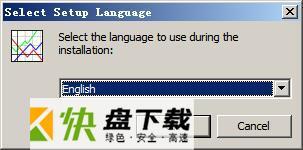 亿图绘图工具 v8.0中文版
