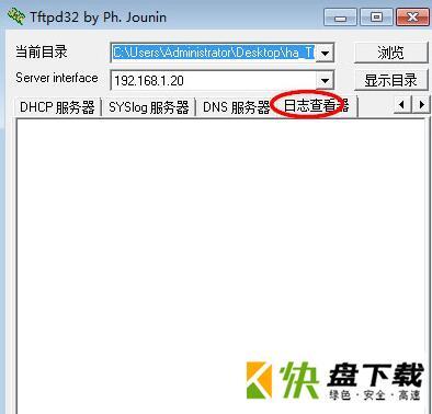 cisco tftp server