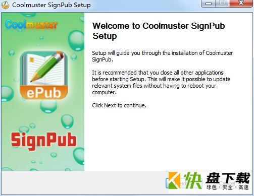 ePub文本编辑软件 v2.16免费版