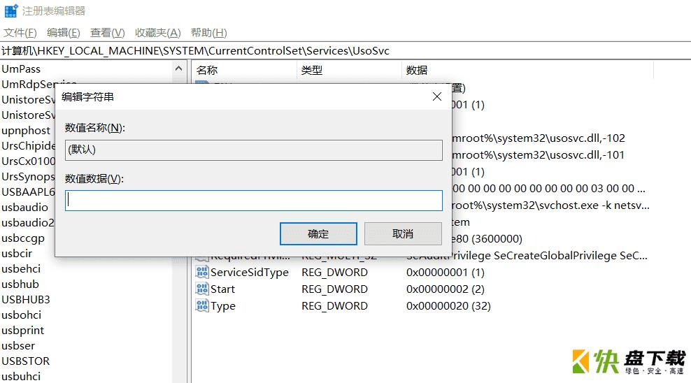 WinExt Registry Fixer下载