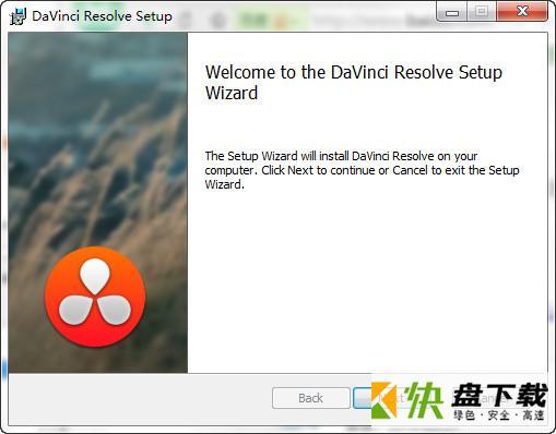 DaVinci Resolve Studio下载