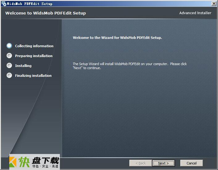 WidsMob PDF编辑器 v3.01绿色版