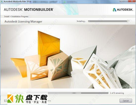 Autodesk MotionBuilder下载