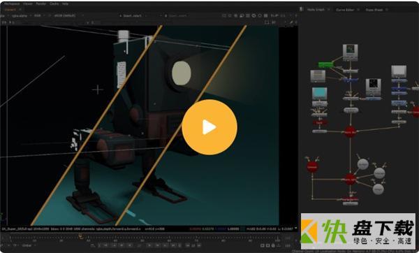 影片特效制作软件 v12.2中文版
