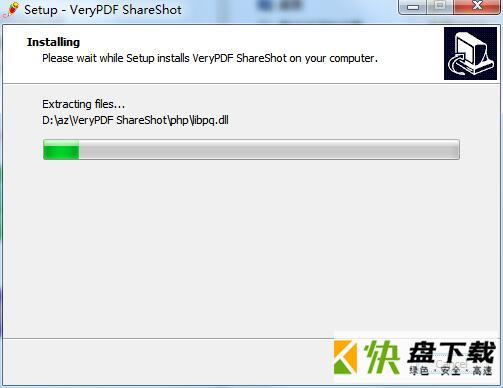 VeryPDF Free ShareShot