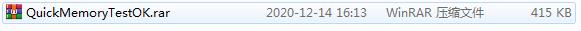 内存测速工具 v2.44