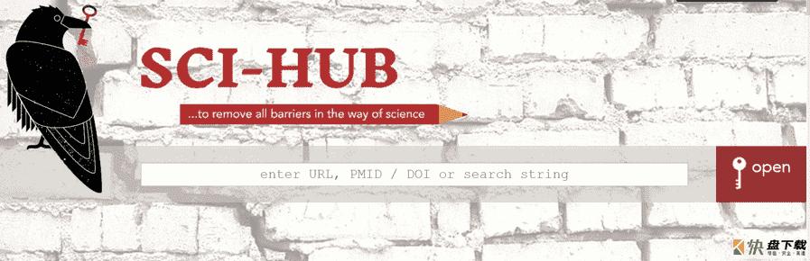 SCI-HUB文献神器