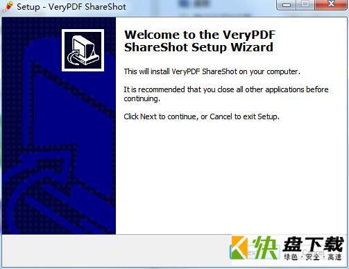 VeryPDF Free ShareShot截屏软件 v2.0免费版