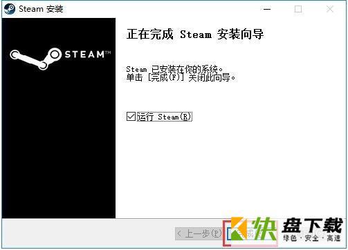 Steam下载