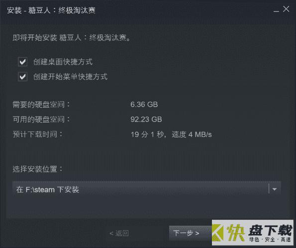 Steam最新版